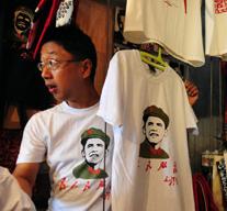 Obama as Mao 11-16