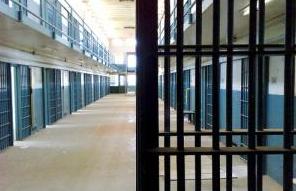 Prisons via avert.org