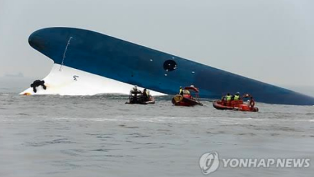 S korean ship sinks via onlinesocialmedia.net