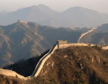 Great Wall of China via Wikipedia