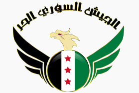 Official Logo of the Free Syrian Army via Wikipedia